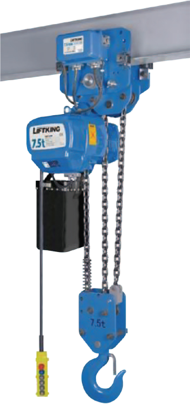 7.5T Electric Chain hoist with trolley